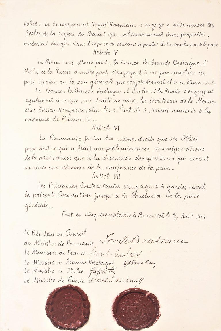 2.Convenția politică de alianță a României cu Antanta prin care se reglementa intrarea României în război împotriva Puterilor Centrale și viitoarele frontiere ale statului român, 4/17 august 1916, AMAE